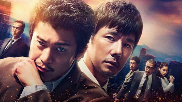 crisis-japanese-drama.jpg