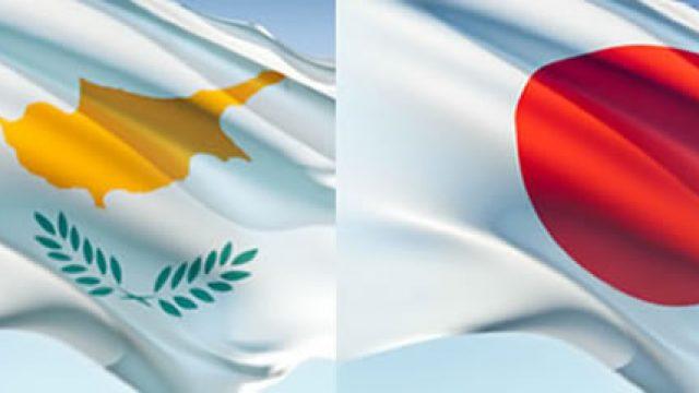 cyprus-japan-flags.jpg