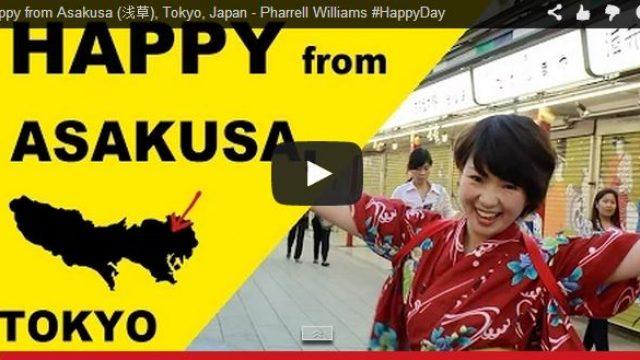 happy-asakusa.jpg