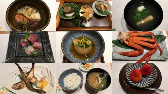 nihonbashi-toyama-.jpg