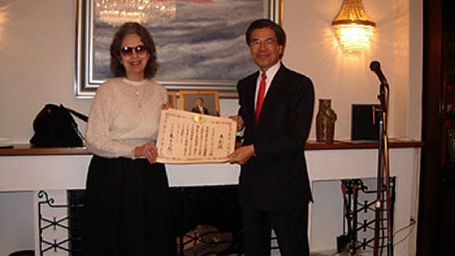 papapaulou_kitamura_2006.jpg