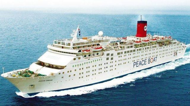 peace-boat-2015-april.jpg