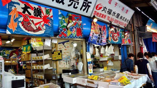 tsukiji_greecejapancom.jpg