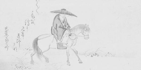 Basho-alogo