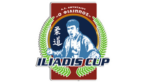 iliadis-cup1.jpg