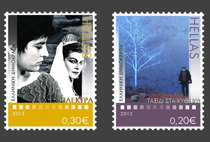 stamps-cinema.jpg
