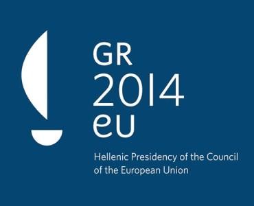 ギリシャ、EU理事会議長国の公式ロゴ公開(Video)