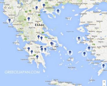 世界に誇るギリシャの至宝:18のUNESCO世界遺産