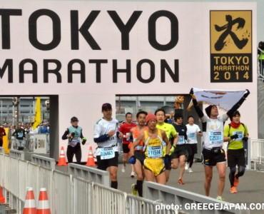 GreeceJapan.com独占インタビュー/レオニダス・レオニドゥ:東京マラソンを駆けたキプロス人