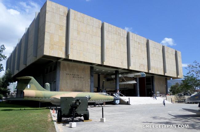 athenswarmuseum.jpg