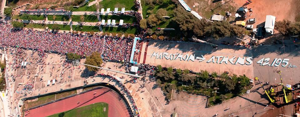 marathon-athens2014.jpg
