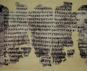 ギリシャの「デルヴェニ・パピルス」、UNESCO世界遺産の候補に