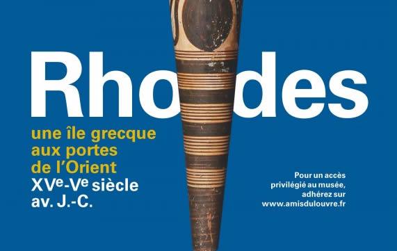 rodos-louvre-f.jpg