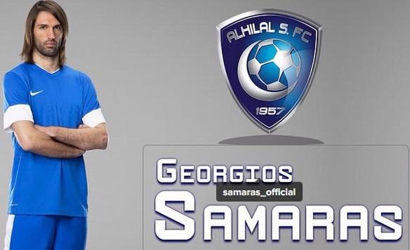 samaras-2015_02.jpg