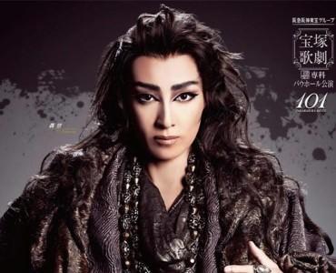 ソフォクレスのギリシャ悲劇「オイディプス王」、宝塚で8月に上演