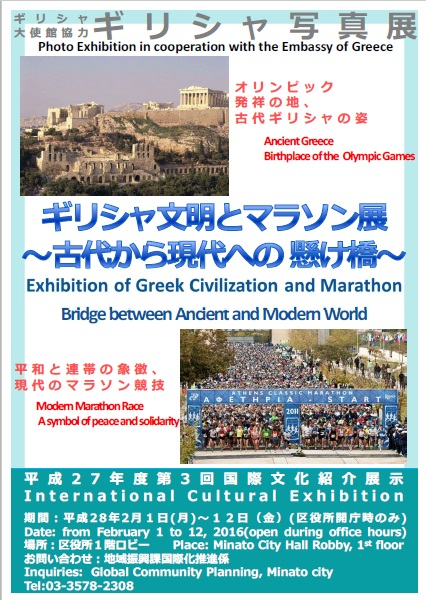 cityminato_marathon