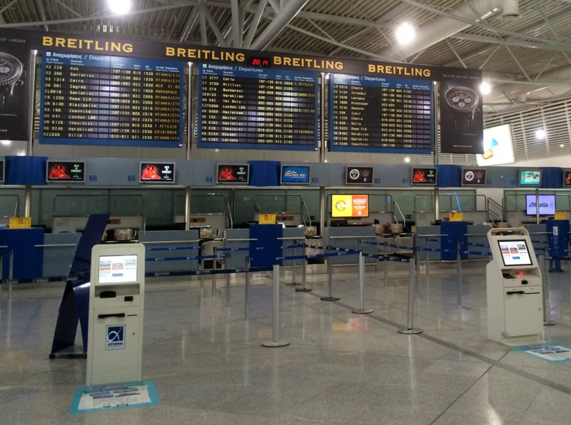 elvenizelos_airport