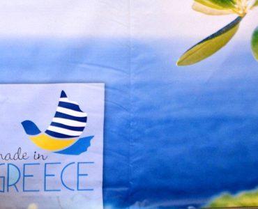 食品展示会「ワイン&グルメジャパン2016」にギリシャから「Made in Greece」ほか1社が参加、15日(金)まで
