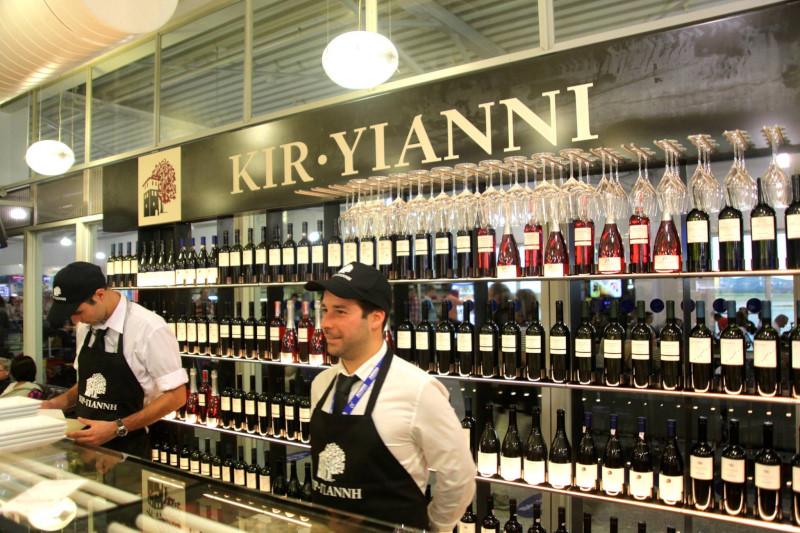 kyr-yanni-bar