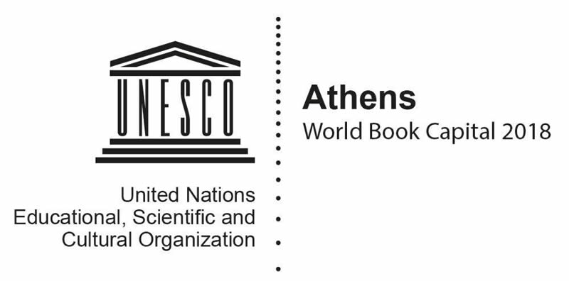 athens-world-book-capital-2018.jpg