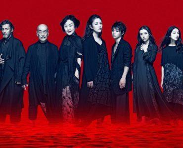 ギリシャ悲劇「エレクトラ」4月14日(金)から東京・世田谷で上演