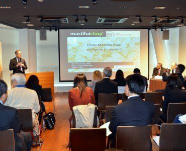 ギリシャ・ヒオス島特産のマスティハを紹介するイベント、東京で開催(photos)