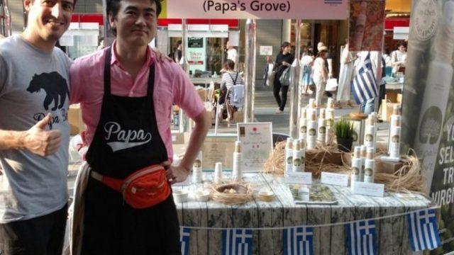 1-papas-grove-olive-japan-4.jpg