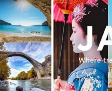 ギリシャと日本、観光がテーマのビデオコンテストにエントリー:ネット投票11日(月)まで