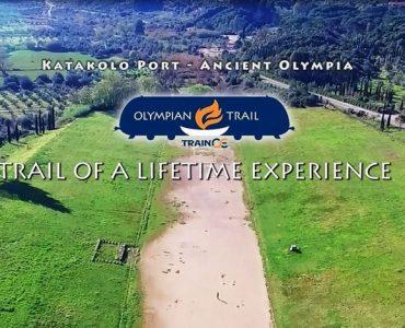 オリンピアン・トレイル~アルヘア・オリンピア市へ旅する観光列車、新たに運行開始