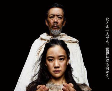 蒼井優×生瀬勝久の「アンチゴーヌ」、2月から松本・京都・豊橋・北九州で上演