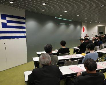 ギリシャ人作曲家・音楽研究家コリアス博士の講演、東京で開催(Photos & Video)
