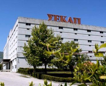 日本たばこ産業、ギリシャのたばこメーカー・SEKAP社を買収