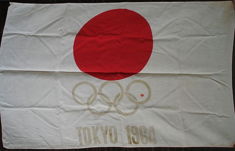 1964年(昭和39年)東京オリンピックの旗