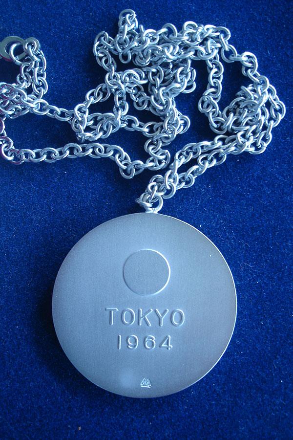 1964年(昭和39年)東京オリンピックの記念メダル