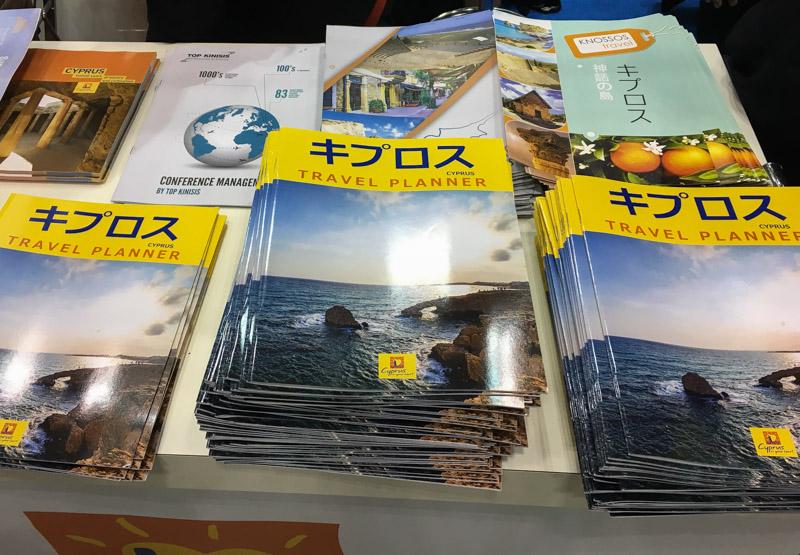 キプロスの魅力を紹介する写真が満載のパンフレット
