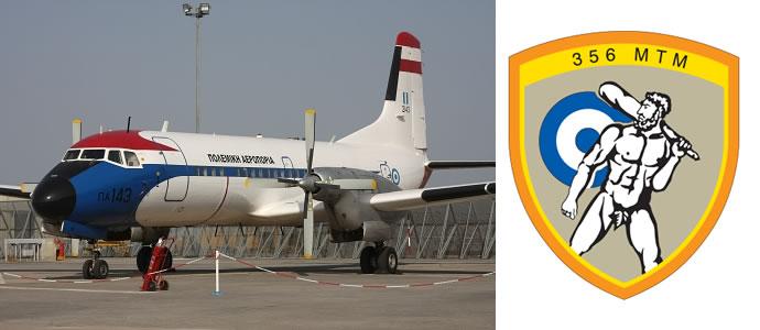 1964年東京五輪の聖火を運んだ国産機・YS-11がテーマの講演、20日(土 ...