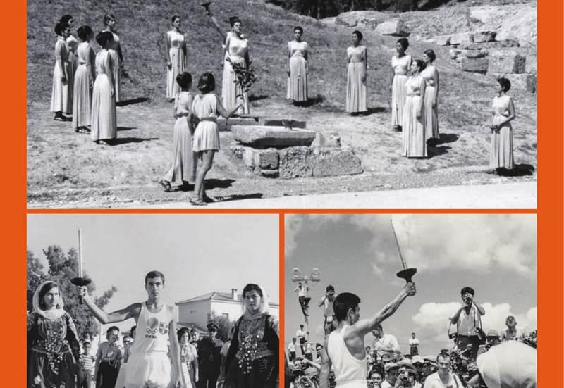 1964年東京五輪・聖火リレーの写真展、17日(月)から杉並区役所で開催