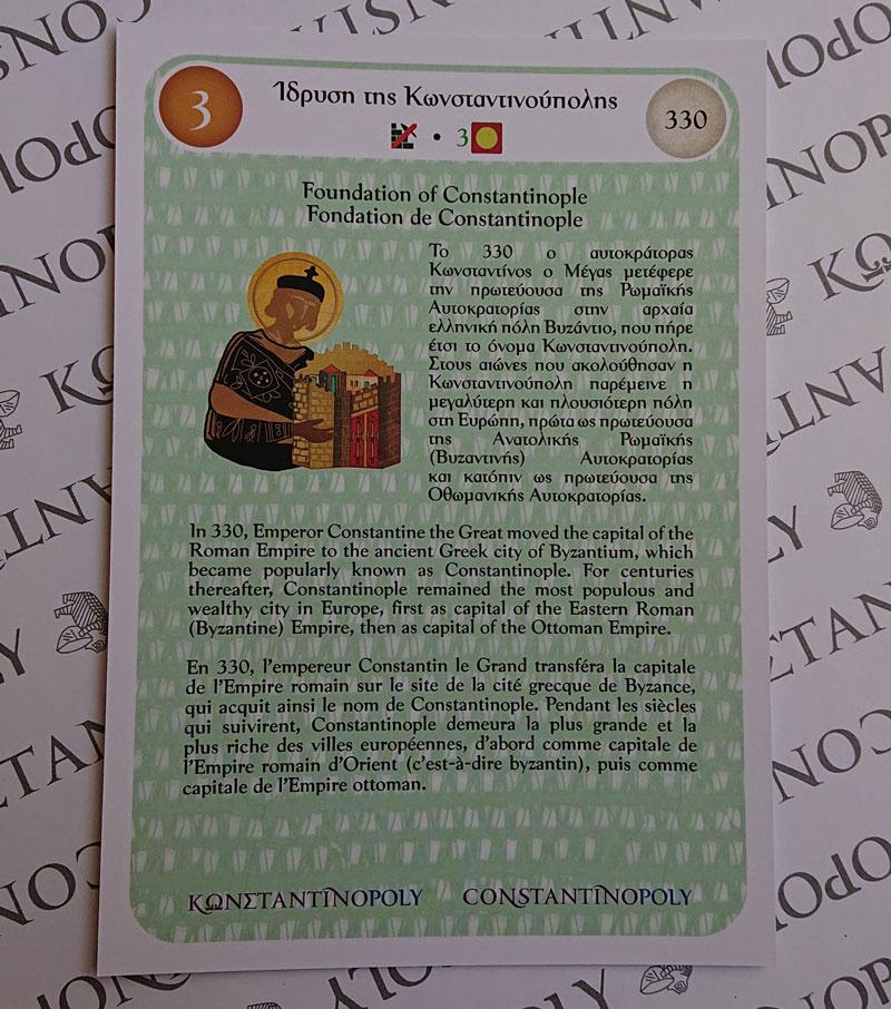 Photo 4「コンスタンディヌーポリ建設」解説