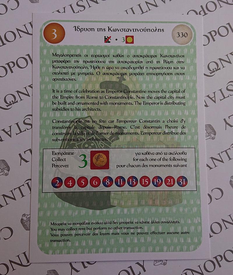 Photo 5「コンスタンディヌーポリ建設」解説