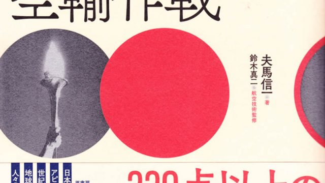 1964tokyo-flame-cover.jpg