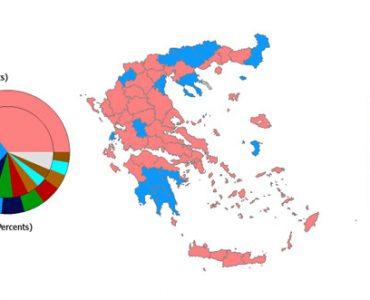 2015sept-greece-elections.jpg