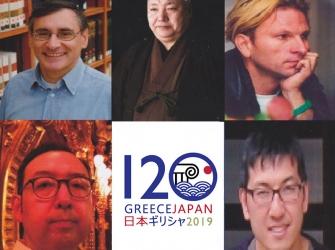 「古代ギリシャを日本に見る」~日本ギリシャ協会主催の記念シンポジウム6月に開催