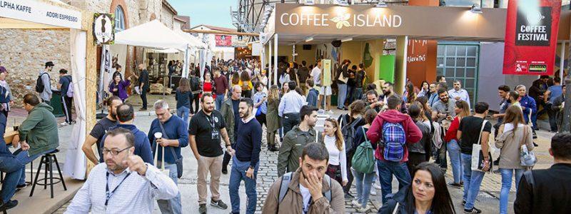 AthensCoffeeFestival.jpg