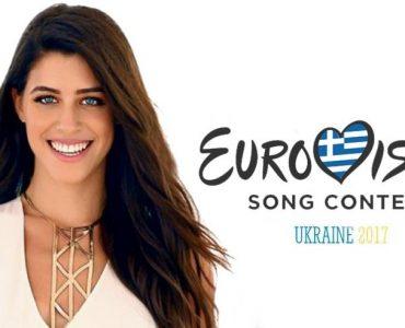 Demy-eurovision2017.jpg