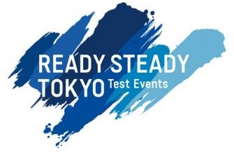Tokyo2020:セーリング競技テストイベント、江の島で開催