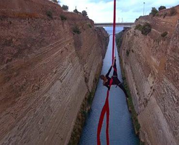 Katerina-Soldatou-Corinth-Canal-1.jpg