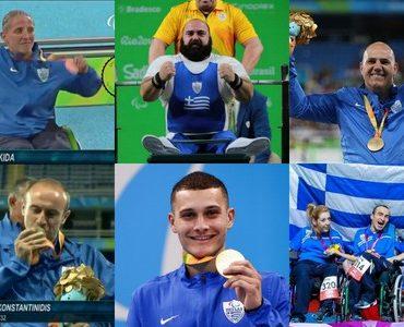 Rio2016_Greece.jpg