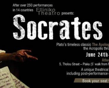 Socrates-Now.jpg