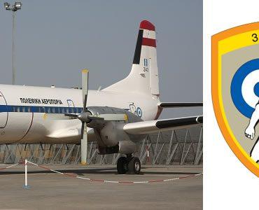 YS-11-HAF.jpg