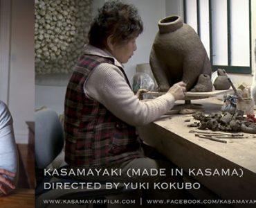 YUKI_KOKUBO_KASAMAYAKI-THESSALONIKI.jpg